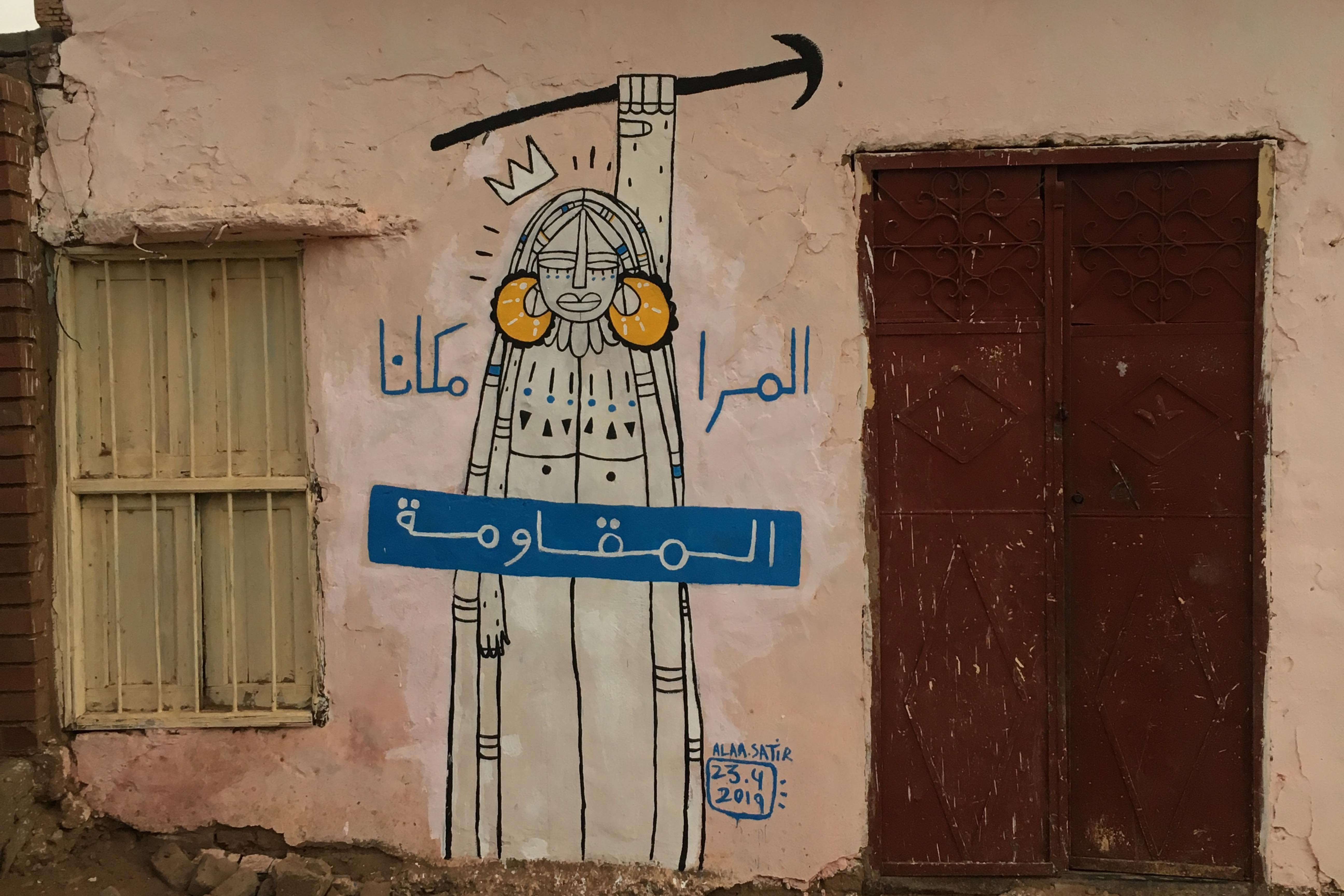 A mural by Sudanese illustrator Alaa Satir, titled 'A woman's place is in the resistance'. Women have been central to Sudan's ongoing revolution, which began in late 2018 and has led to the removal of President Omer al-Bashir after thirty years in power. © Alaa Satir