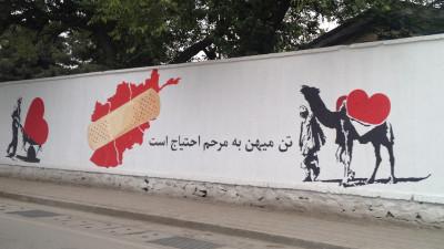 Graffiti in Kabul